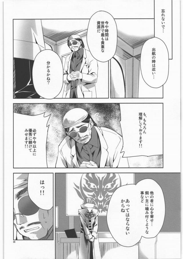 27doujinshi15112618
