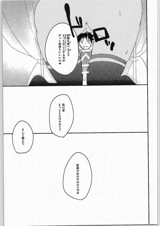 27doujinshi15112646