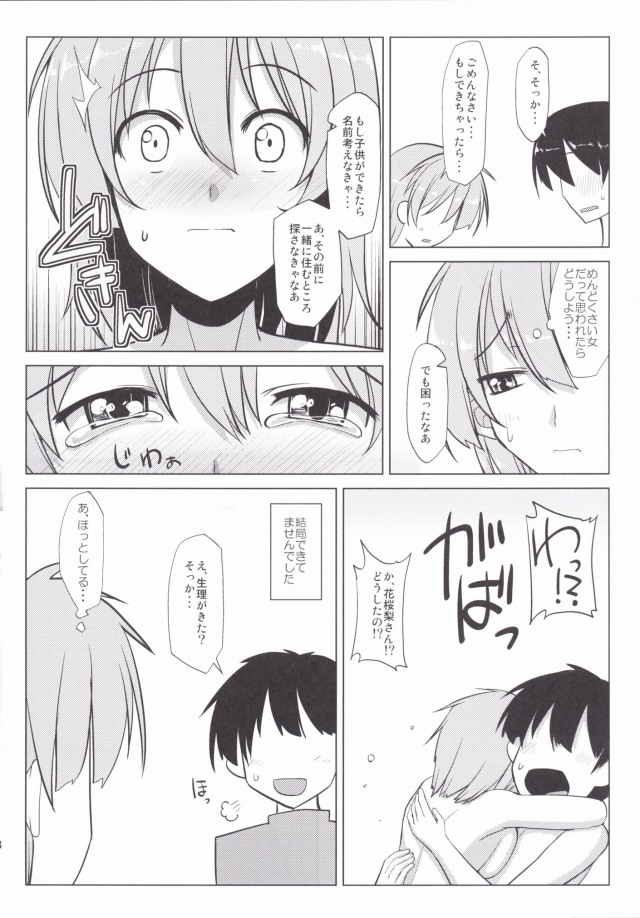 27doujinshi15112655