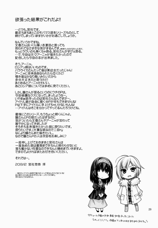 28doujinshi15111861