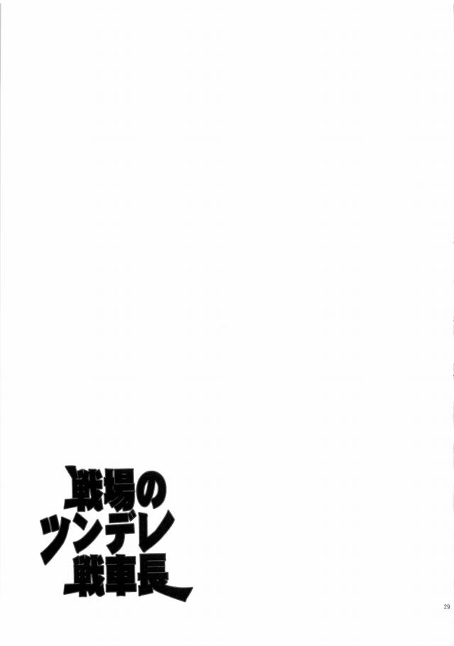 28doujinshi15112637
