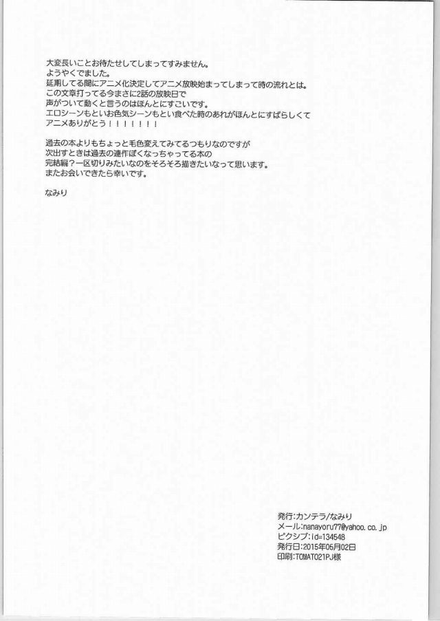 28doujinshi15112646