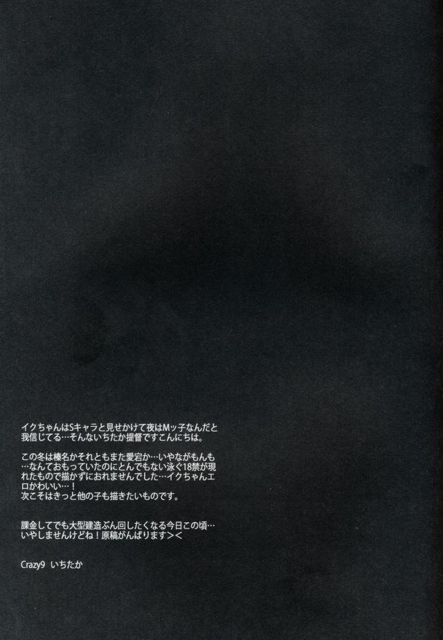 28ginmoe15110404