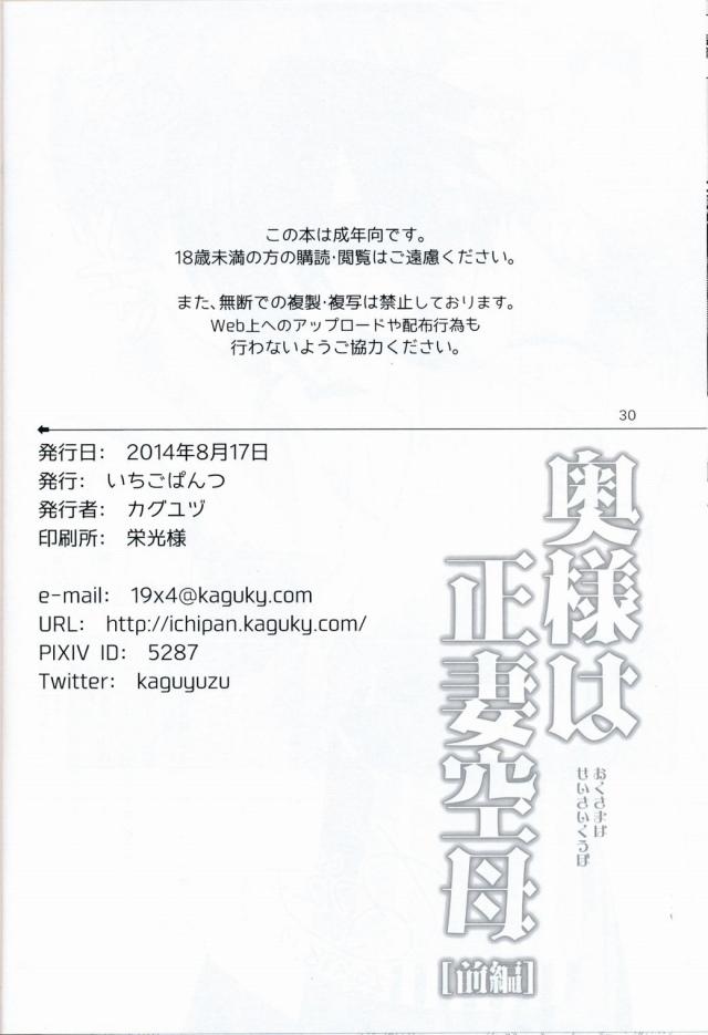 29doujinshi15111802