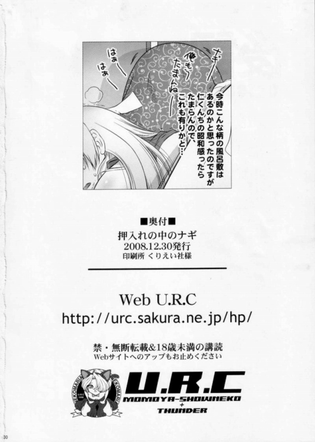 29doujinshi15111813