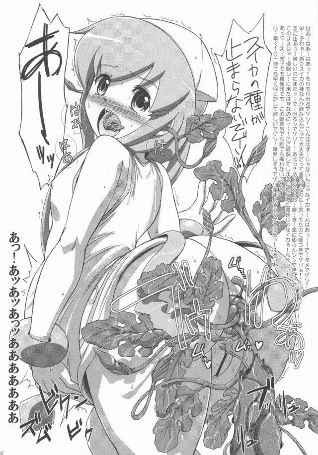 29doujinshi15111823