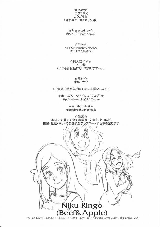 29doujinshi15111843
