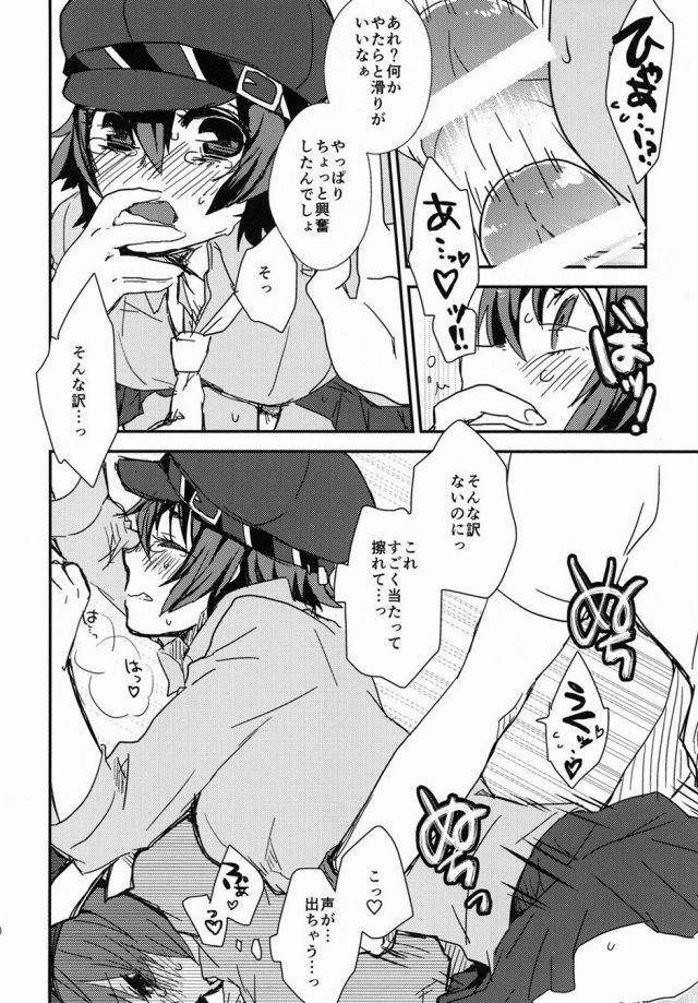 29doujinshi15111873