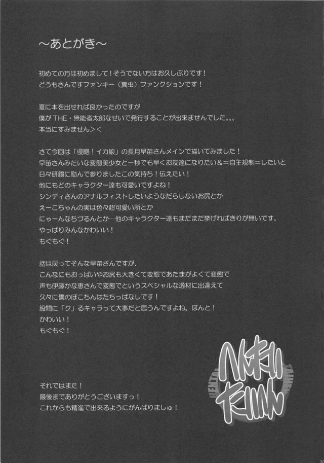 30doujinshi15111823