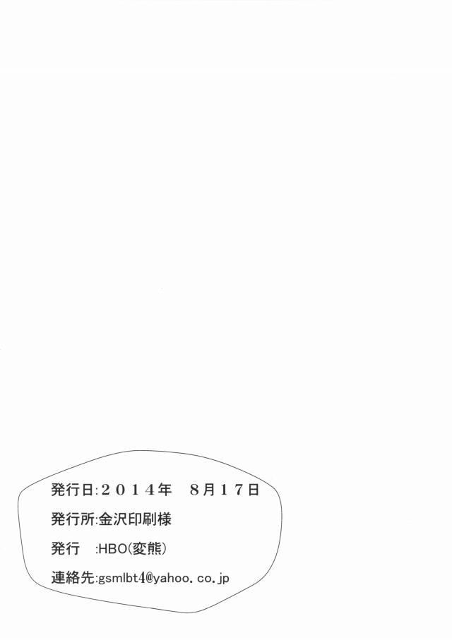 30doujinshi15111827