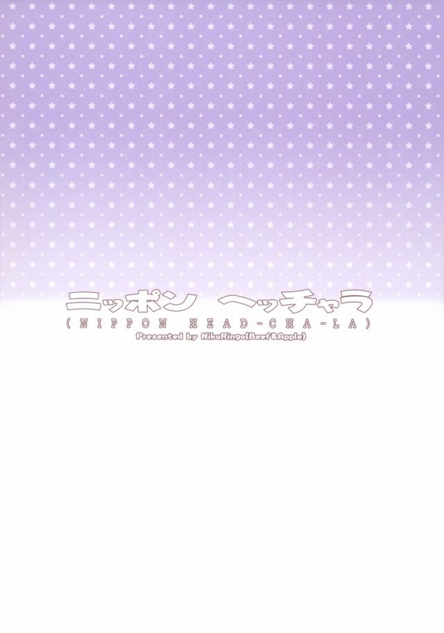 30doujinshi15111843