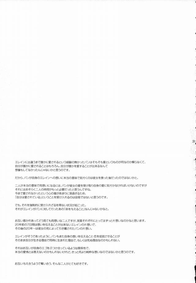30doujinshi15111845
