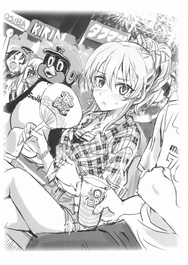 31doujinshi15110307
