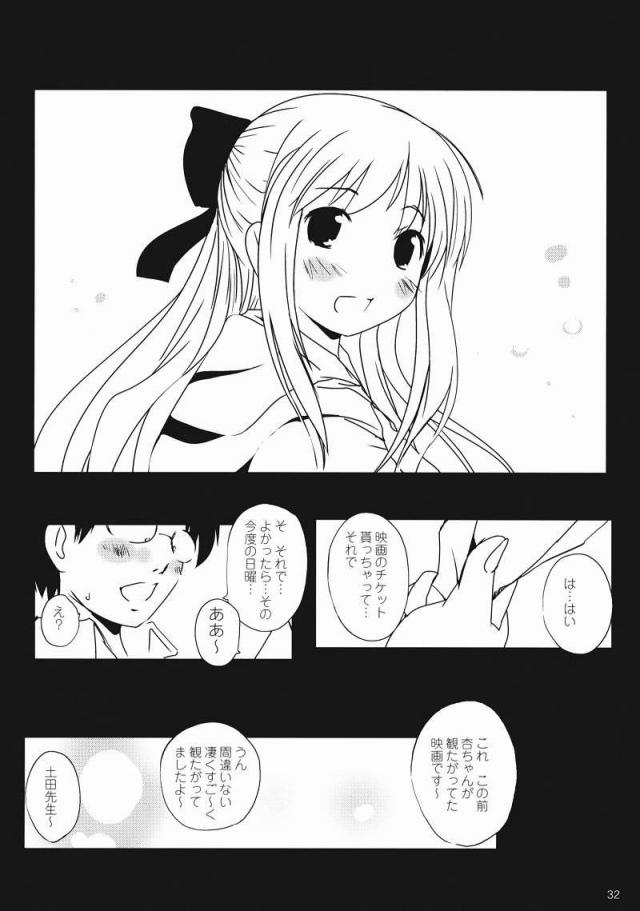 31doujinshi15112624