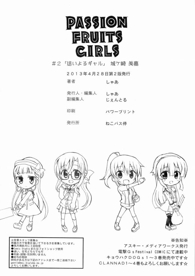 32doujinshi15110307