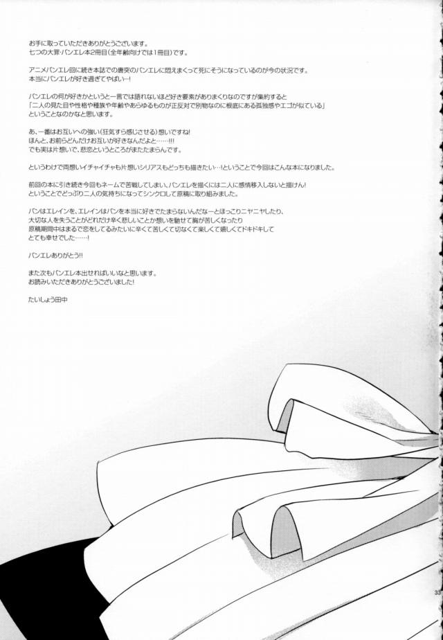 32doujinshi15111845
