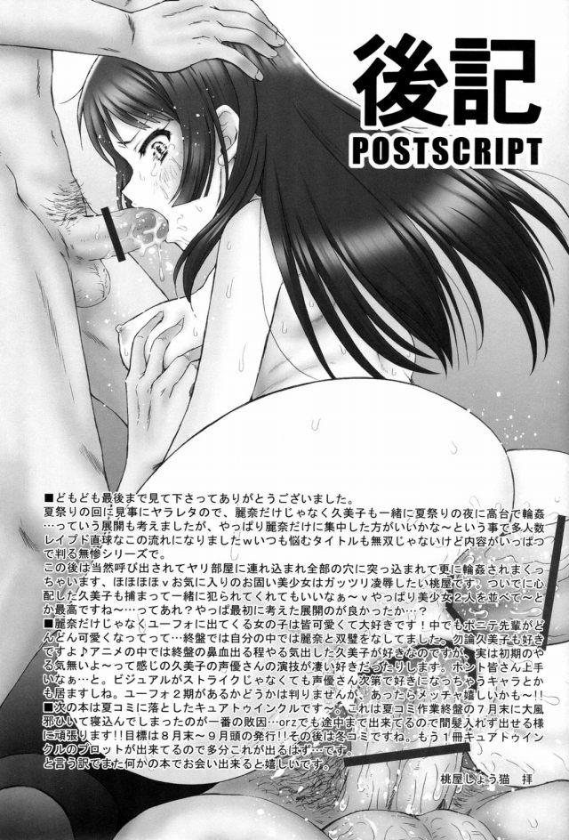 32doujinshi15111856