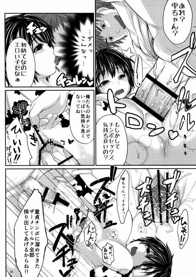 33doujinshi15110311