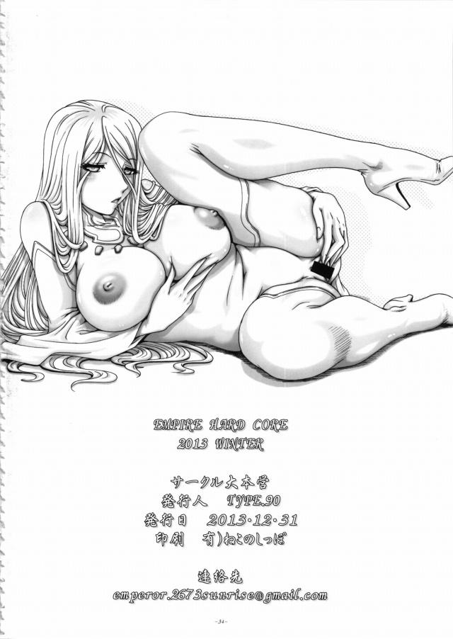 33doujinshi15111809
