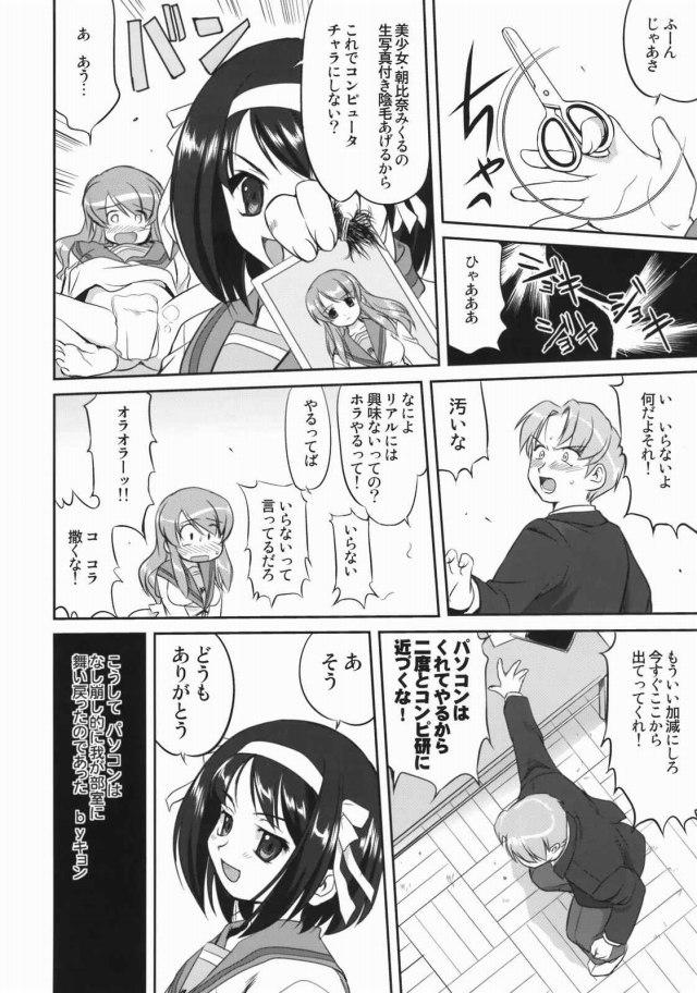 35doujinshi15111825