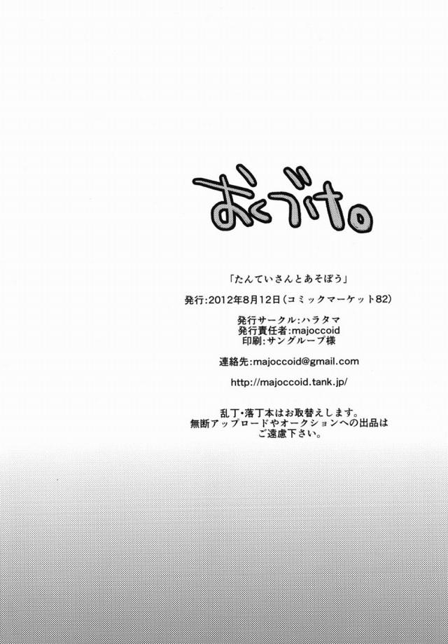 37doujinshi15111873