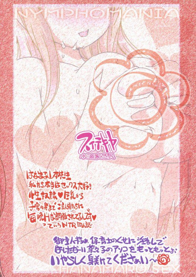 38doujinshi15112624