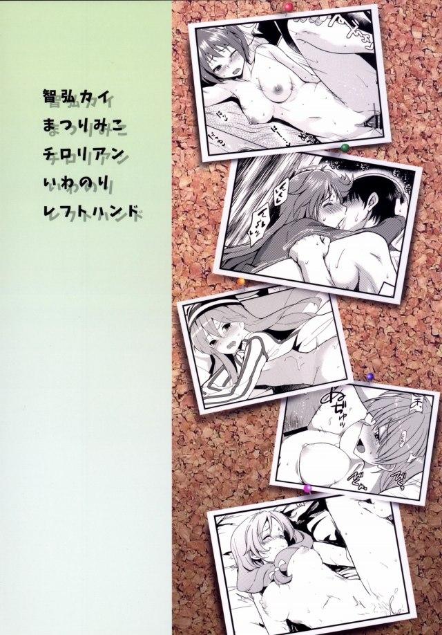 38doujinshi15112655