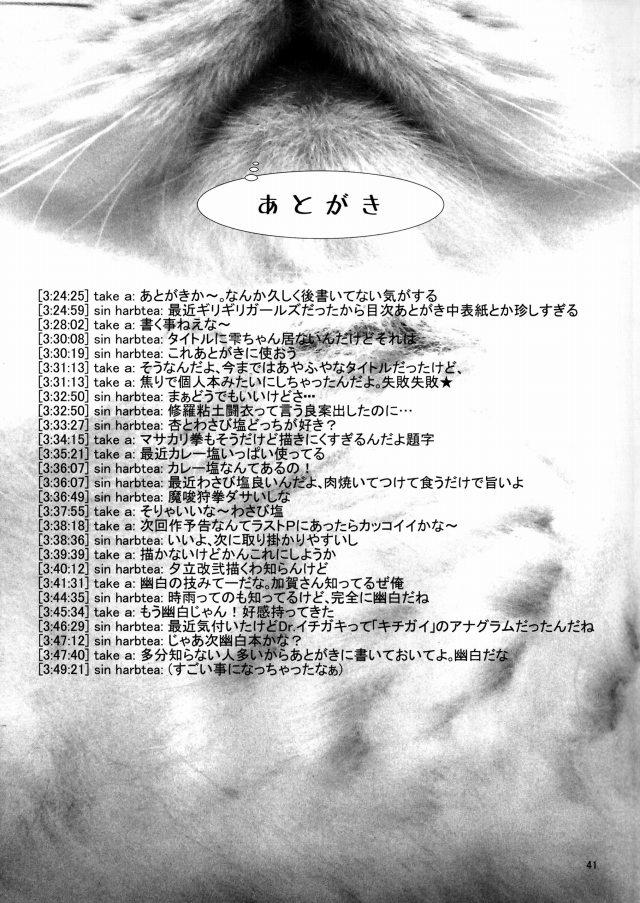 40doujinshi15110311
