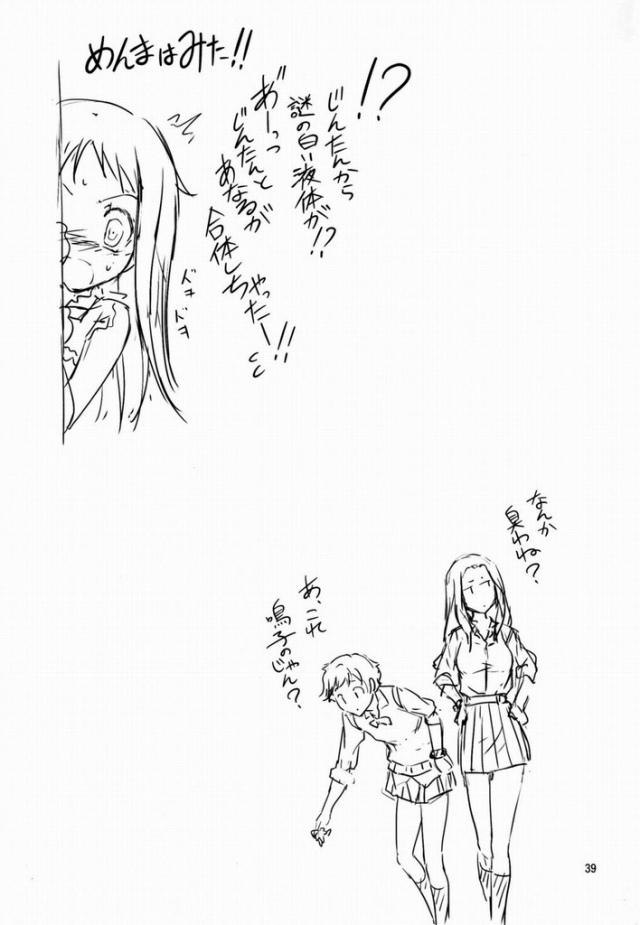 40doujinshi15111807