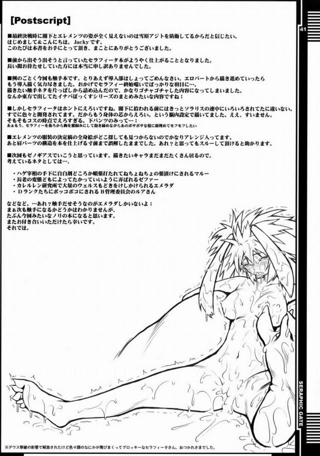 40doujinshi15112621