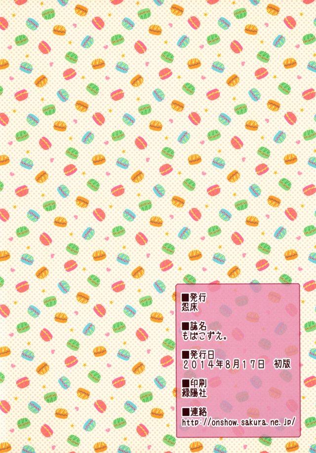 42doujinshi15110311