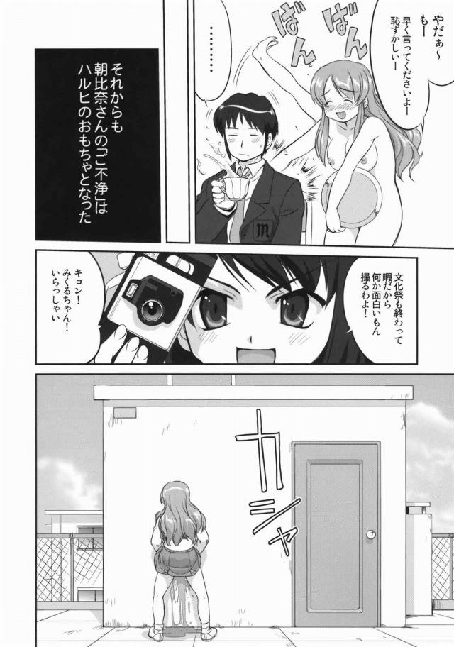 43doujinshi15111825