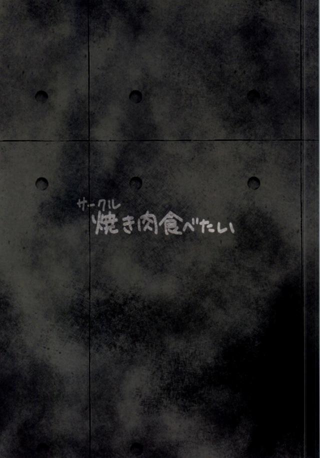 44doujinshi15111814
