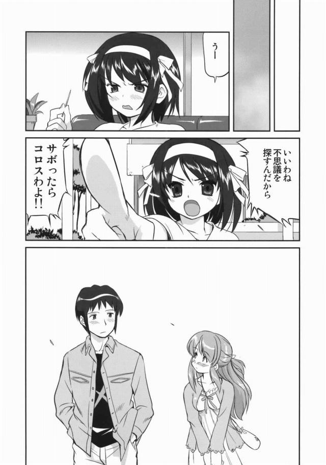 48doujinshi15111825