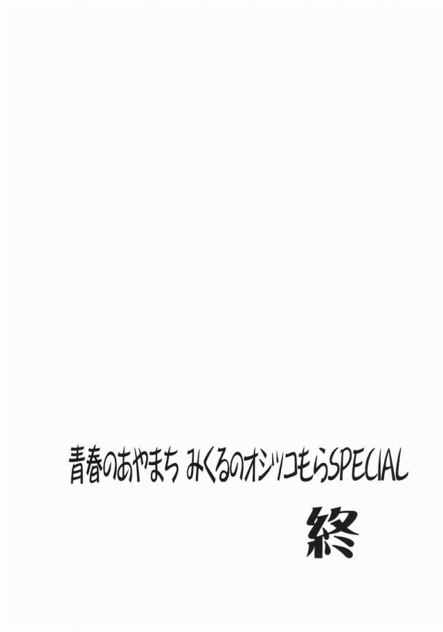 53doujinshi15111825