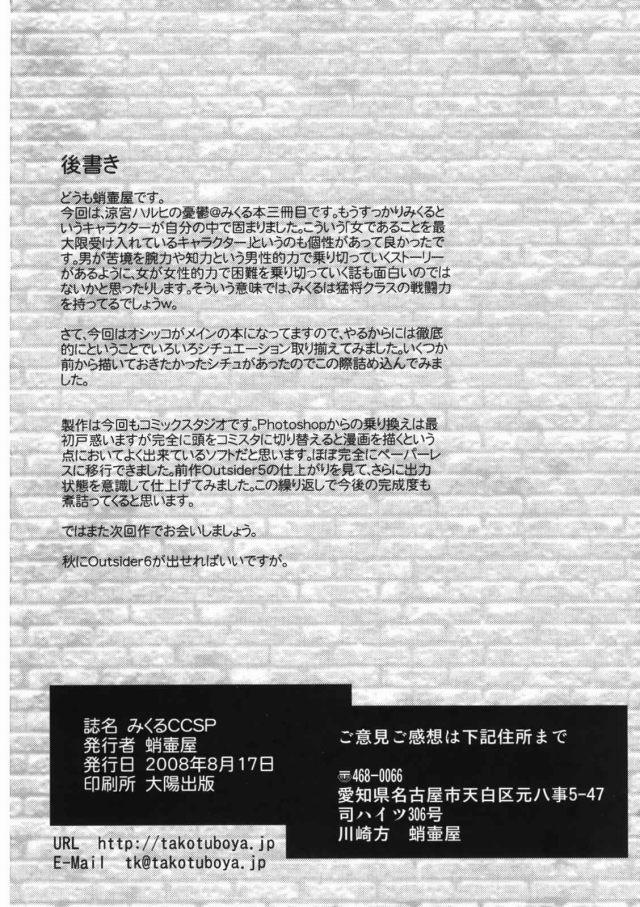 57doujinshi15111825