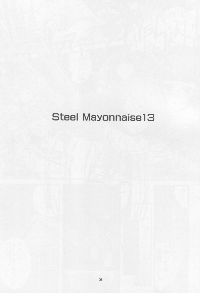 02sexmanga15120970