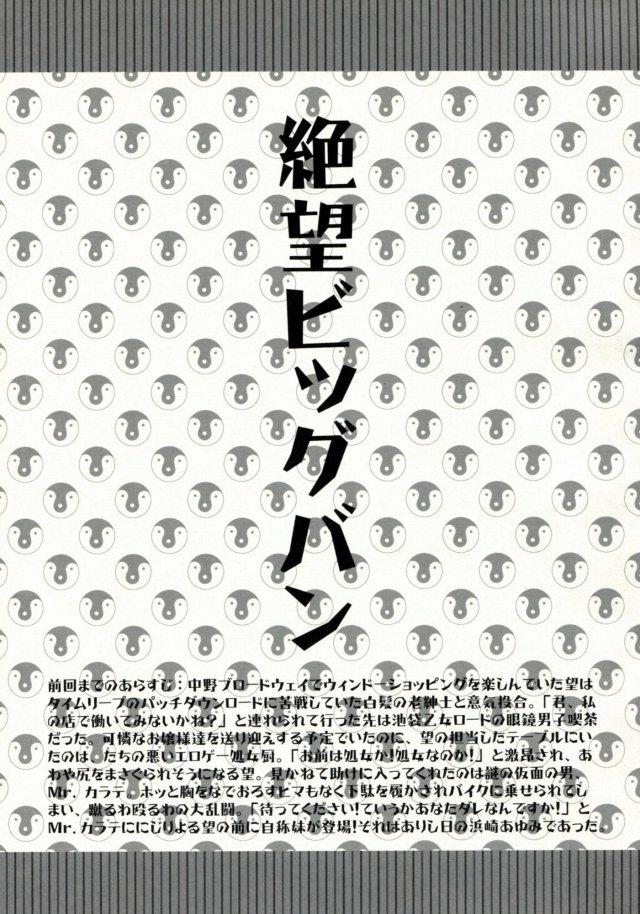 02sukebe15122210