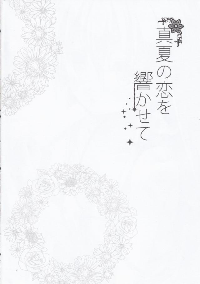 03doujin15121602