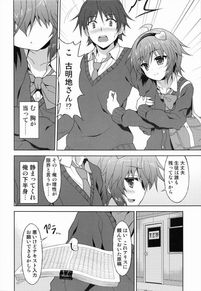 03sukebe15122202