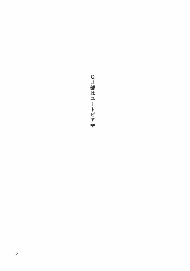 04eromanga15120245