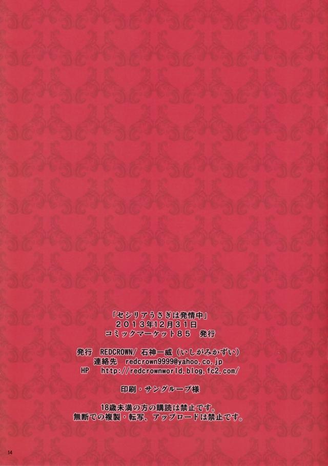 16sexmanga15120901