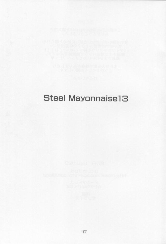 16sexmanga15120970