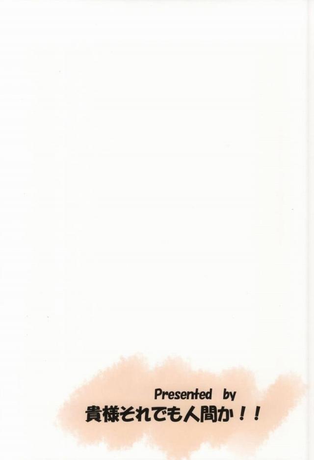 20sexmanga15120936