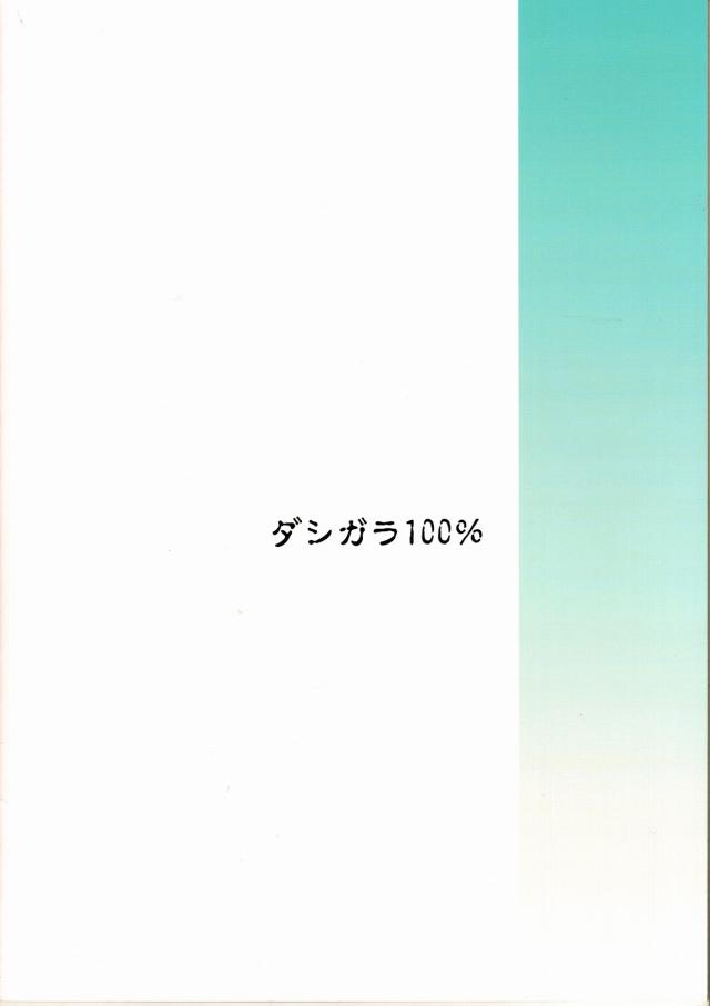 23sexmanga15120967