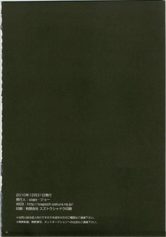 25doujin15121678