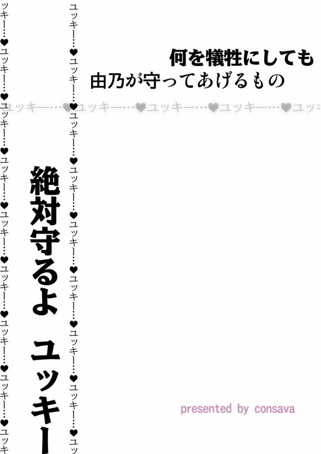 26eromanga15120206