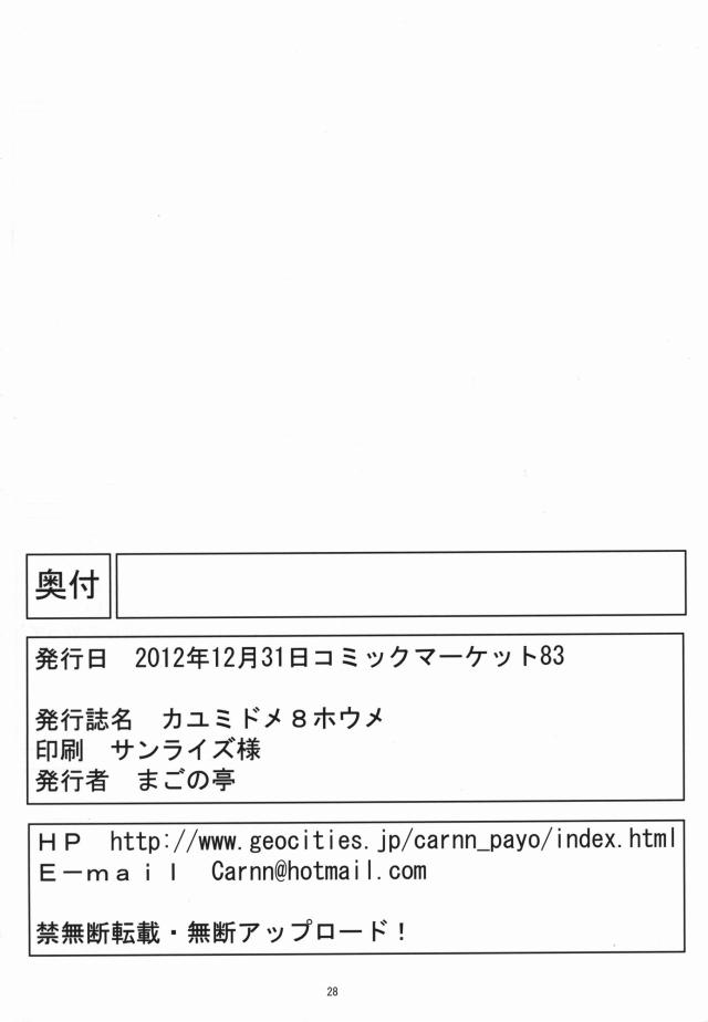 28eromanga15120227