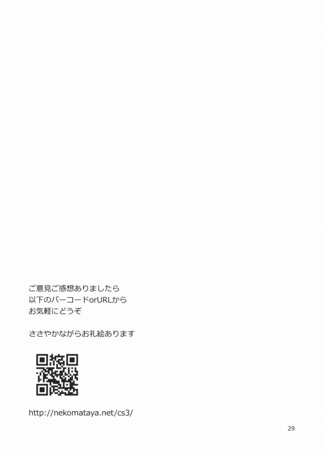 28eromanga15120271