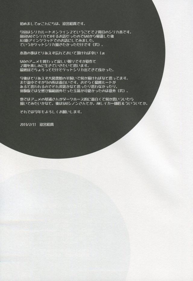 28sexmanga15120980